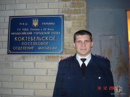 Михаил Савченко-член О П Г
