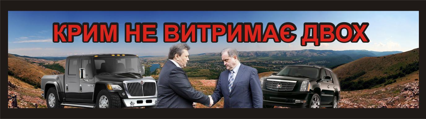 Анатолий Могилев иуда