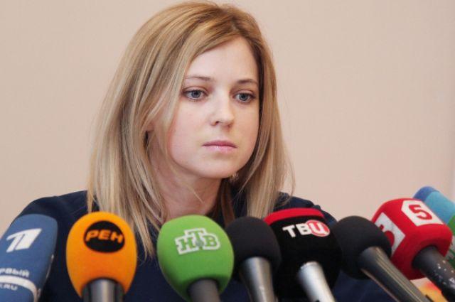 Наталья Поклонская  2