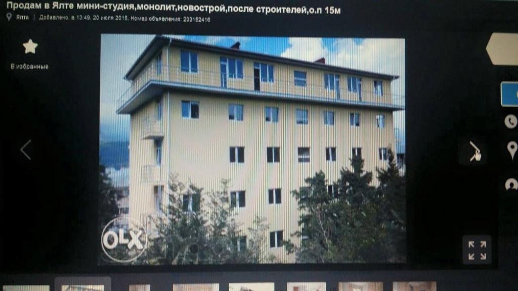 Дом для аренды-сдачи, МОГИЛЕВ на ЮБК